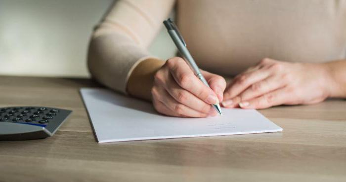 Учитель пишет с ошибками куда жаловаться